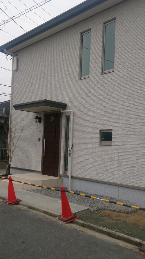 広島市に2,600万円の4LDKを建てた(積水ハウス)
