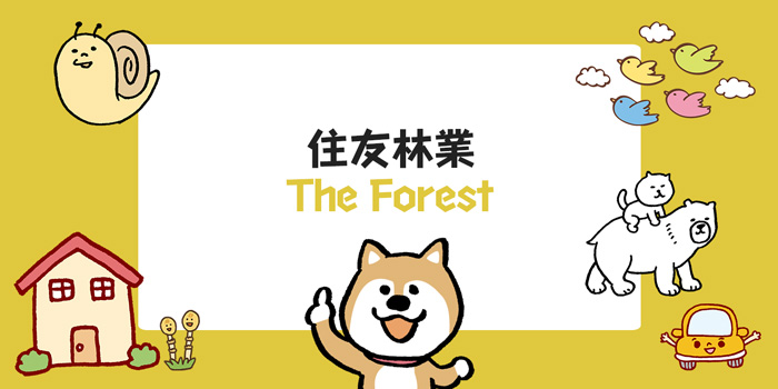 The Forest(ザフォレスト)BFの価格や間取りは?住友林業の人気商品の評判